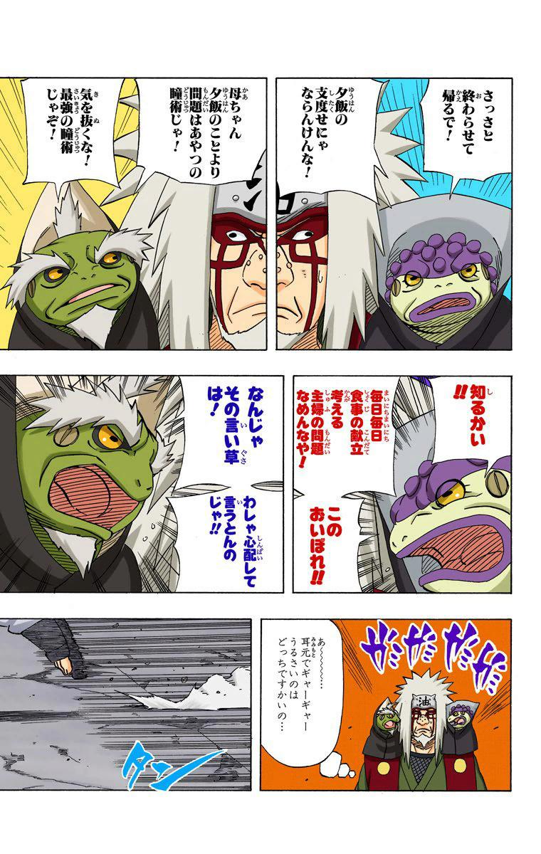 Jiraiya vs. Naruto Sennin Mode  13811