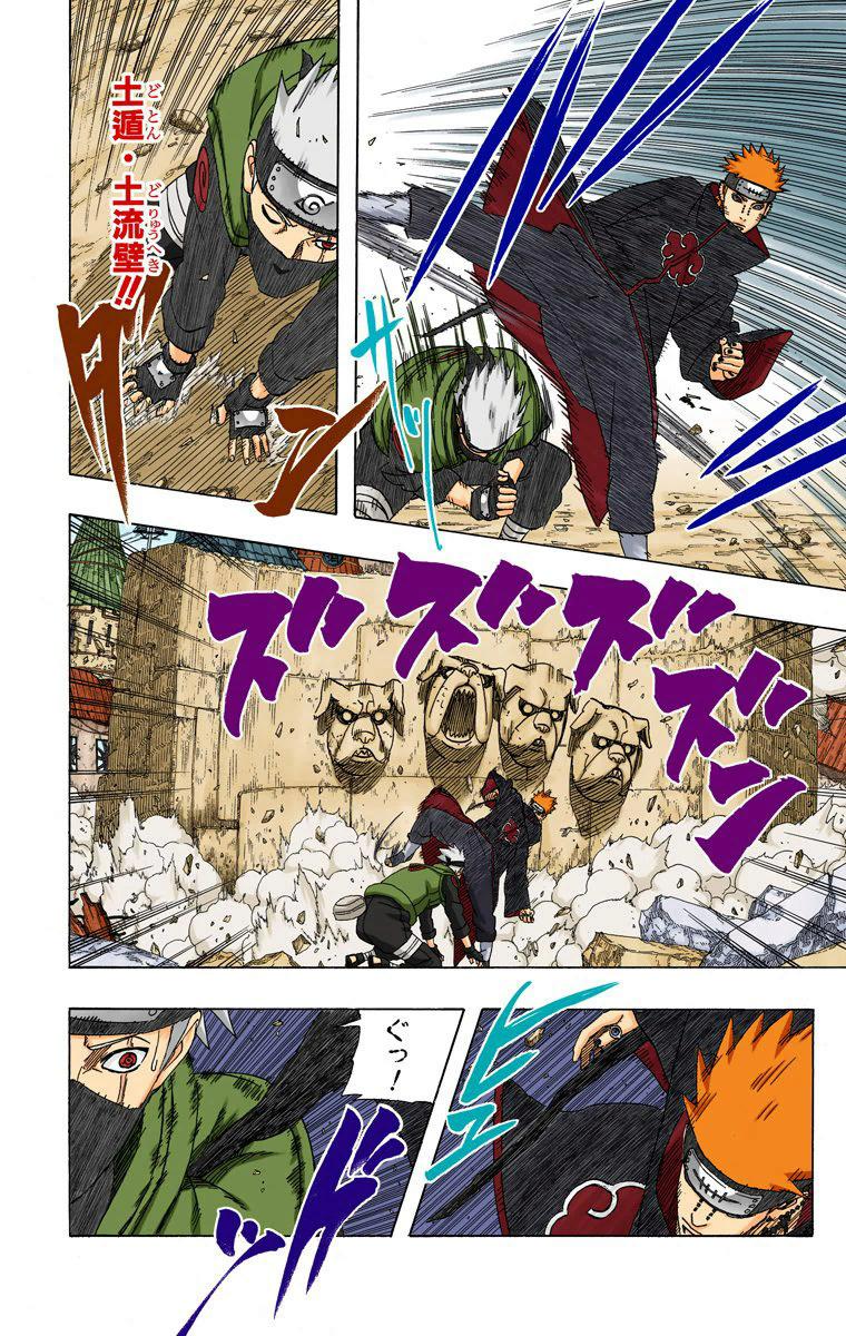Seria o Chikushōdō um Kage Médio, sendo um dos mais fortes Akatsukis? 13915