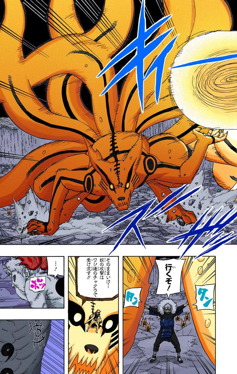 Tobirama vs Itachi  - Página 2 14010