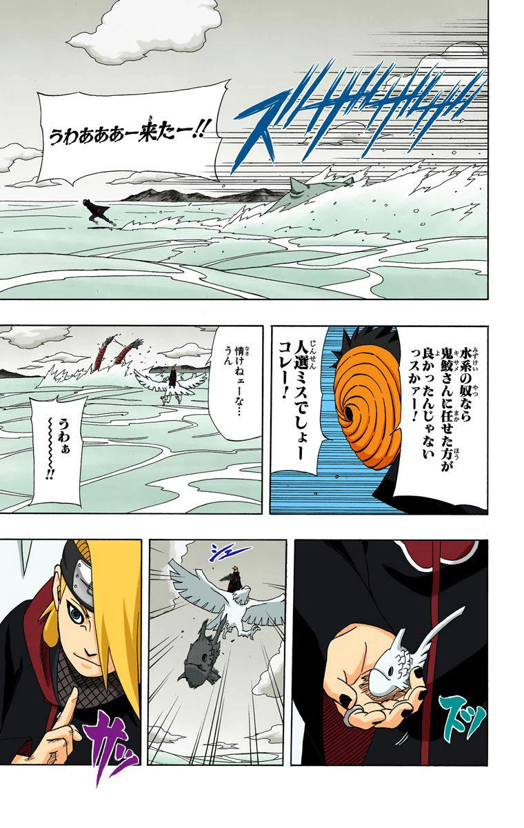 Seria o Chikushōdō um Kage Médio, sendo um dos mais fortes Akatsukis? 14018
