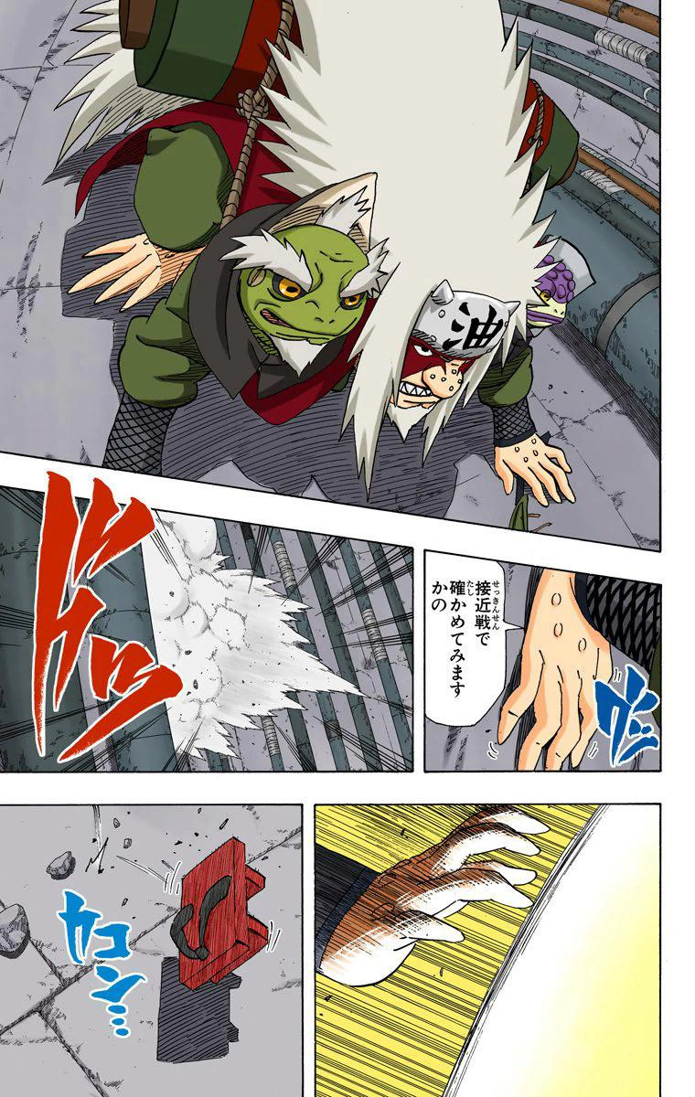 Jiraiya vs. Naruto Sennin Mode  14412