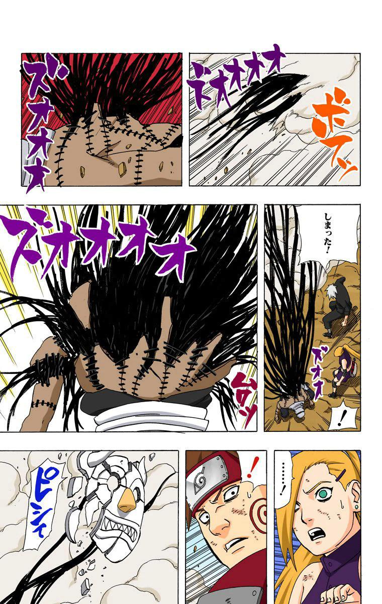 Sasuke (Hebi) e Naruto (SM) Vs Kinkaku e Ginkaku 14415