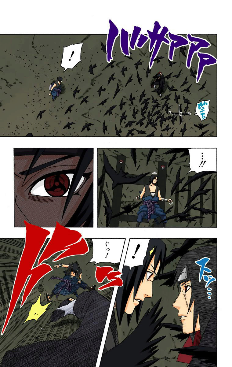 Itachi (Edo) e Sasuke (FMS) VS Killer Bee e Naruto (KM1) 14614