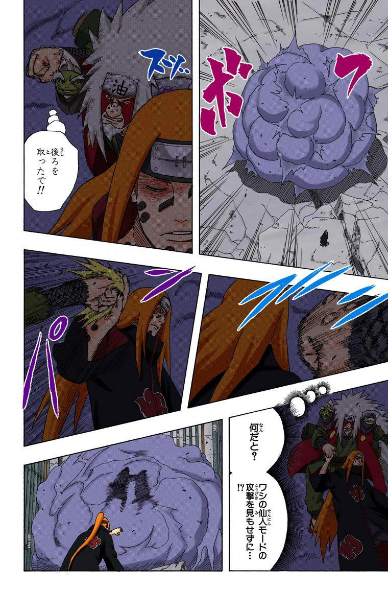 Jiraiya vs. Naruto Sennin Mode  14716