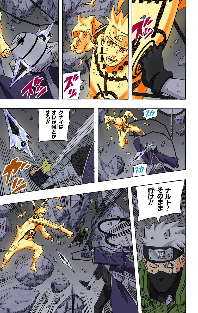 Hiashi vs Kakashi Hokage 15010