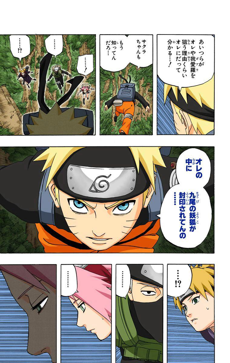 Kakuzu vs Tsunade - Página 6 15212