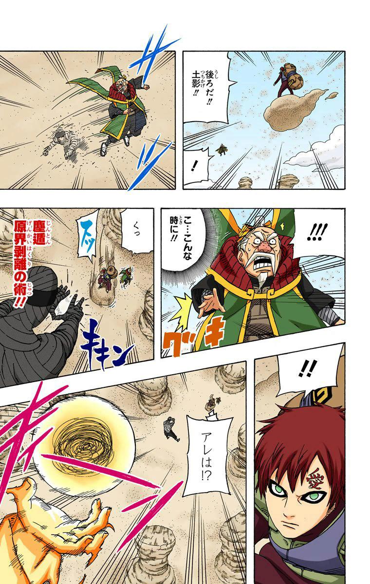 Seria o Chikushōdō um Kage Médio, sendo um dos mais fortes Akatsukis? 15215