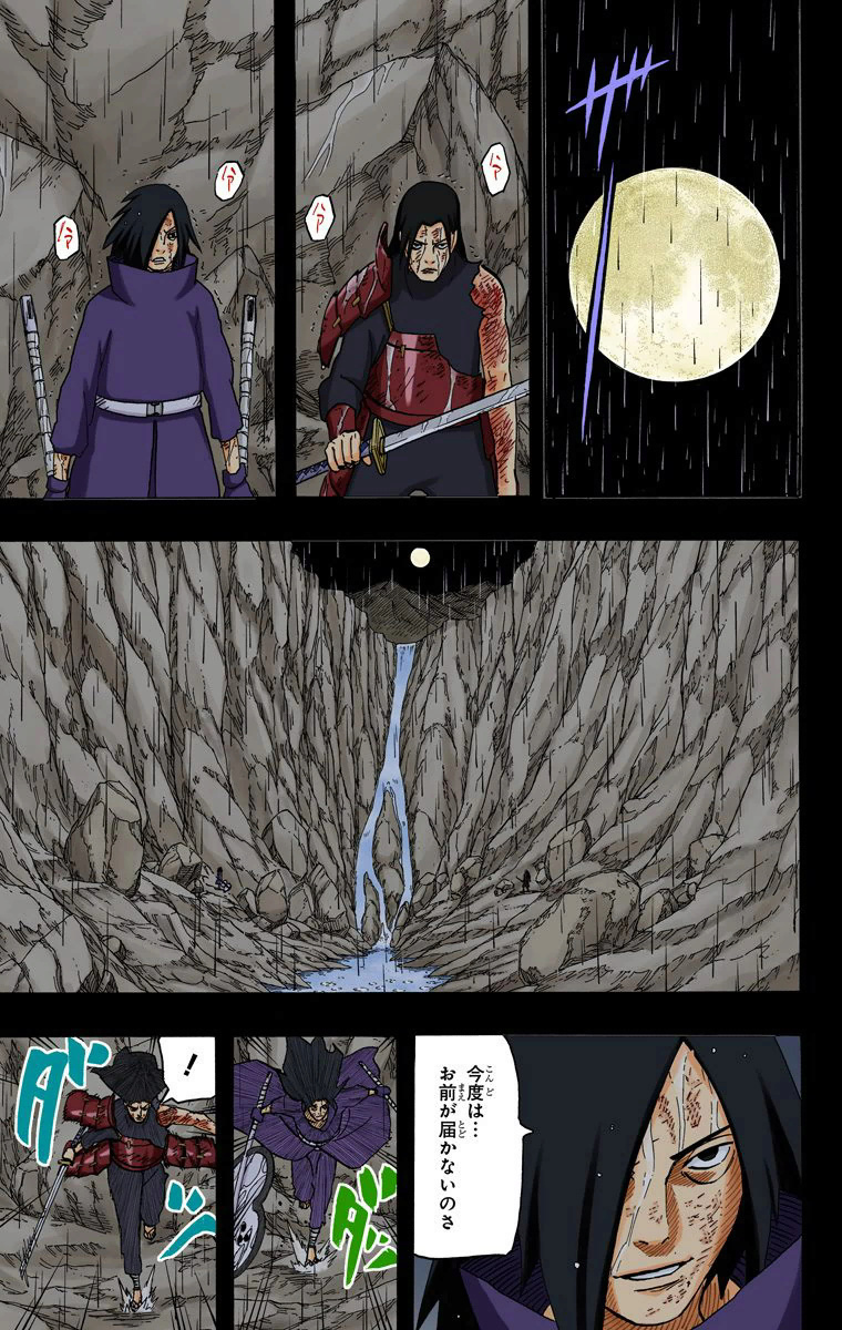 Hashirama vs. Madara EMS e Naruto KM2 15811