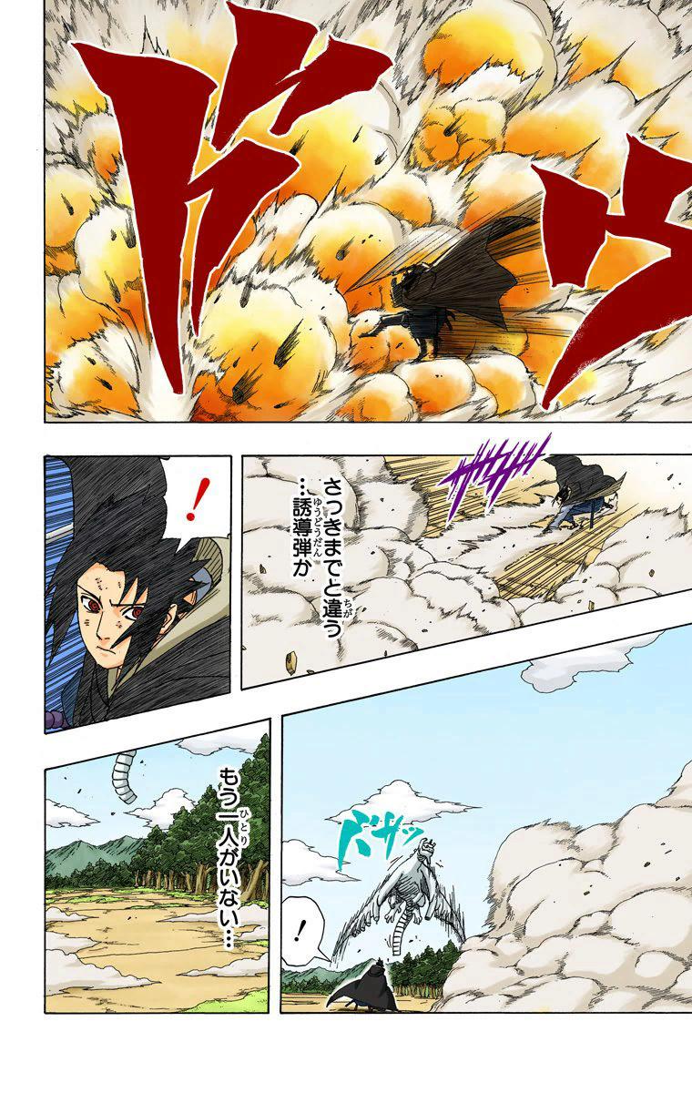 Sasuke MS x Sasori 15911