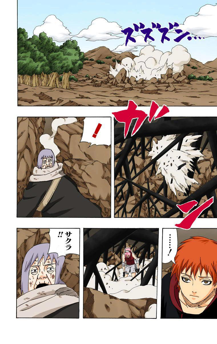 Sasuke MS x Sasori 15912