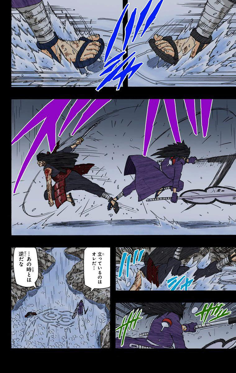 Hashirama vs. Madara EMS e Naruto KM2 15914
