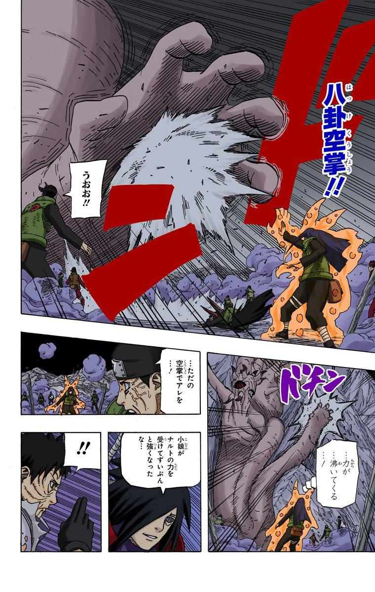 Sasuke (Hebi) e Naruto (SM) Vs Kinkaku e Ginkaku 15917