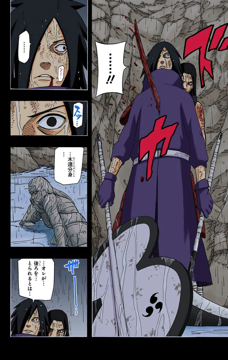 Hashirama vs. Madara EMS e Naruto KM2 16112