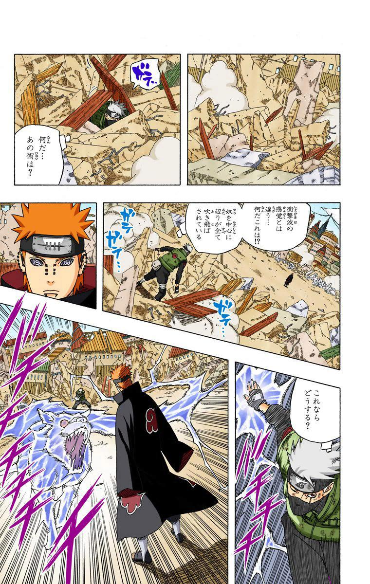 Hiashi vs Kakashi Hokage 16611