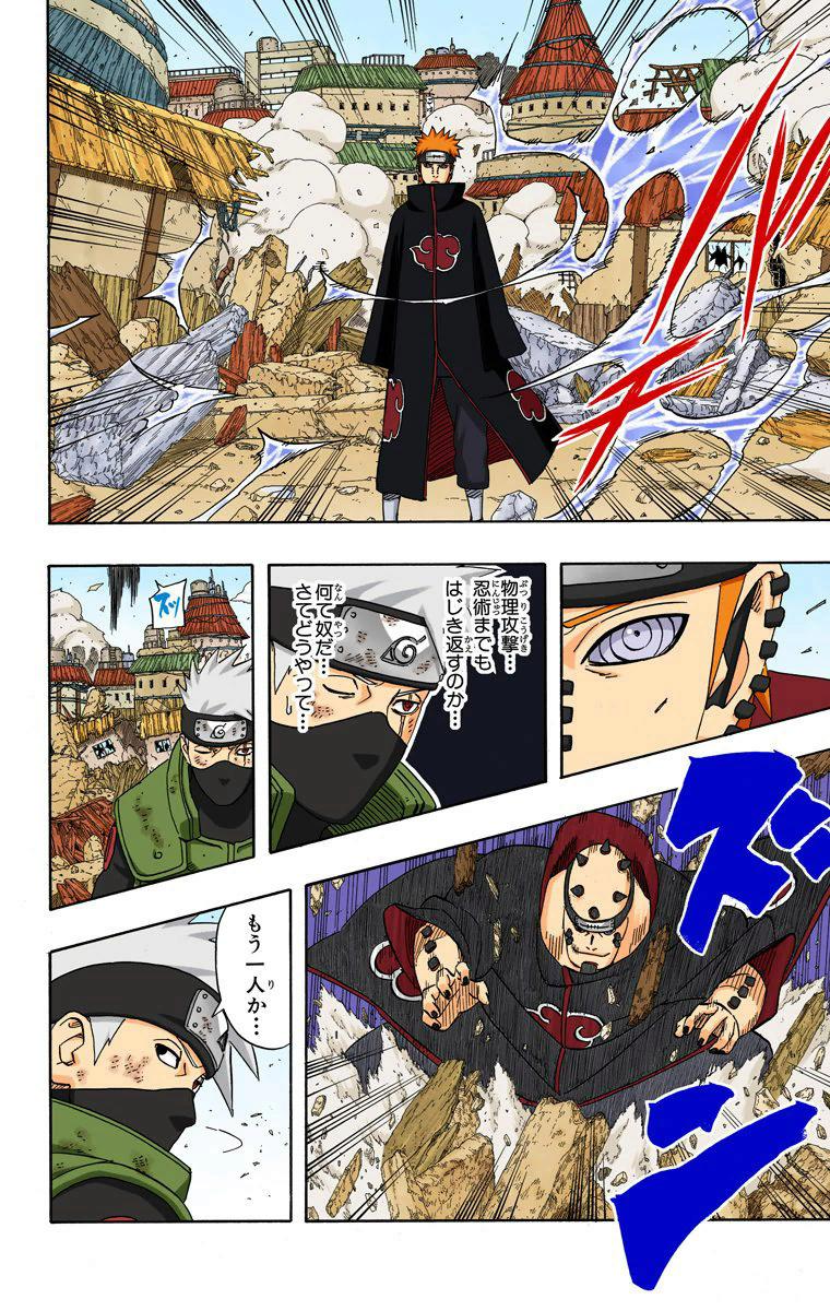 Hiashi vs Kakashi Hokage 16710