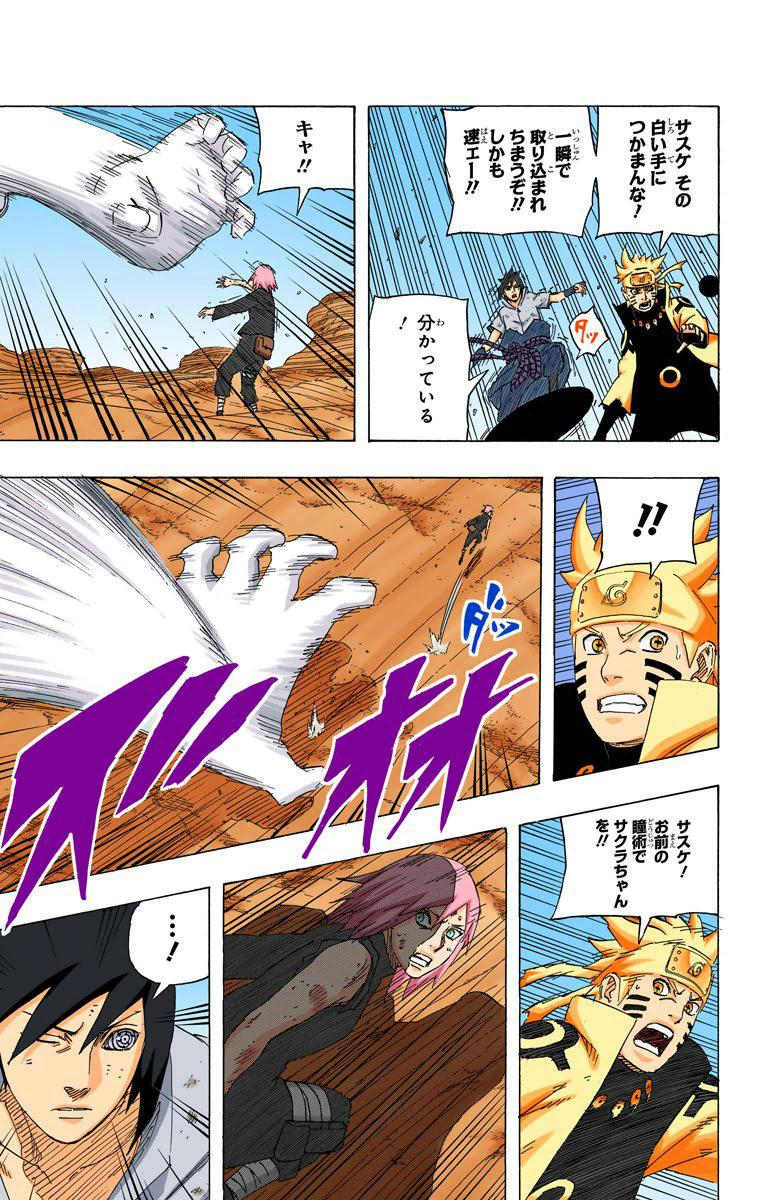 Qual é mais rapida Tsunade Sakura ou Hinata ? 16813