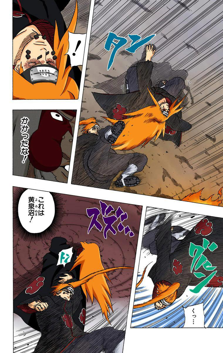 Jiraya e Orochimaru vs Kinkaku e Ginkaku - Página 2 16916