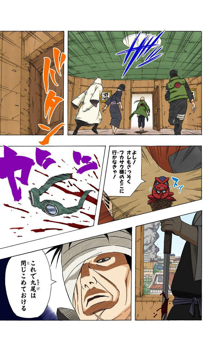 [Confirmação] Shimura Danzō foi para o inferno - Página 2 17016