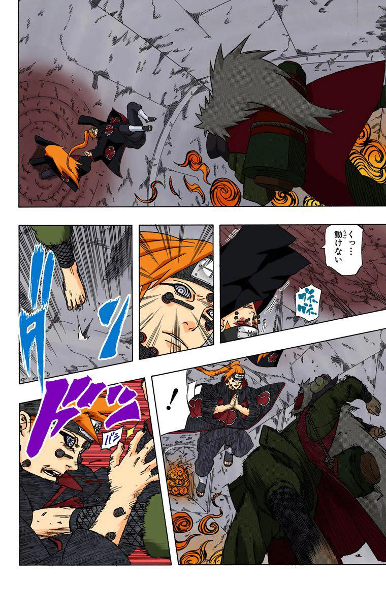 Jiraiya vs. Naruto Sennin Mode  17316