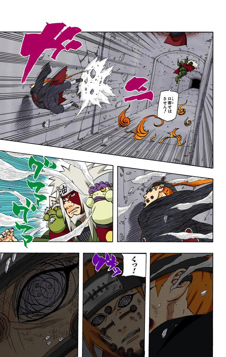 Jiraiya vs. Naruto Sennin Mode  17415