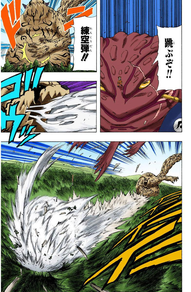 Uchiha Sasuke (EMS) vs. Namikaze Minato - Página 2 17418