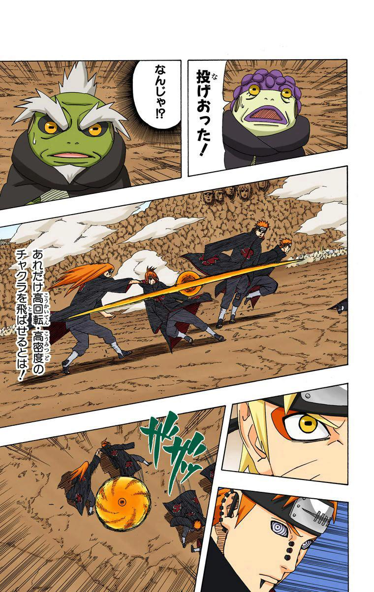 Jiraiya vs. Naruto Sennin Mode  17617