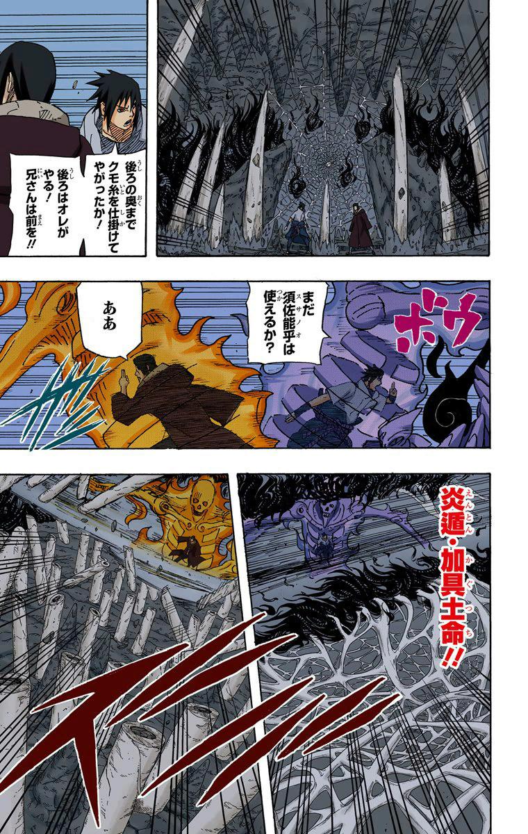 Konan e Sasori vs Sasuke Hebi e Tsunade 17618