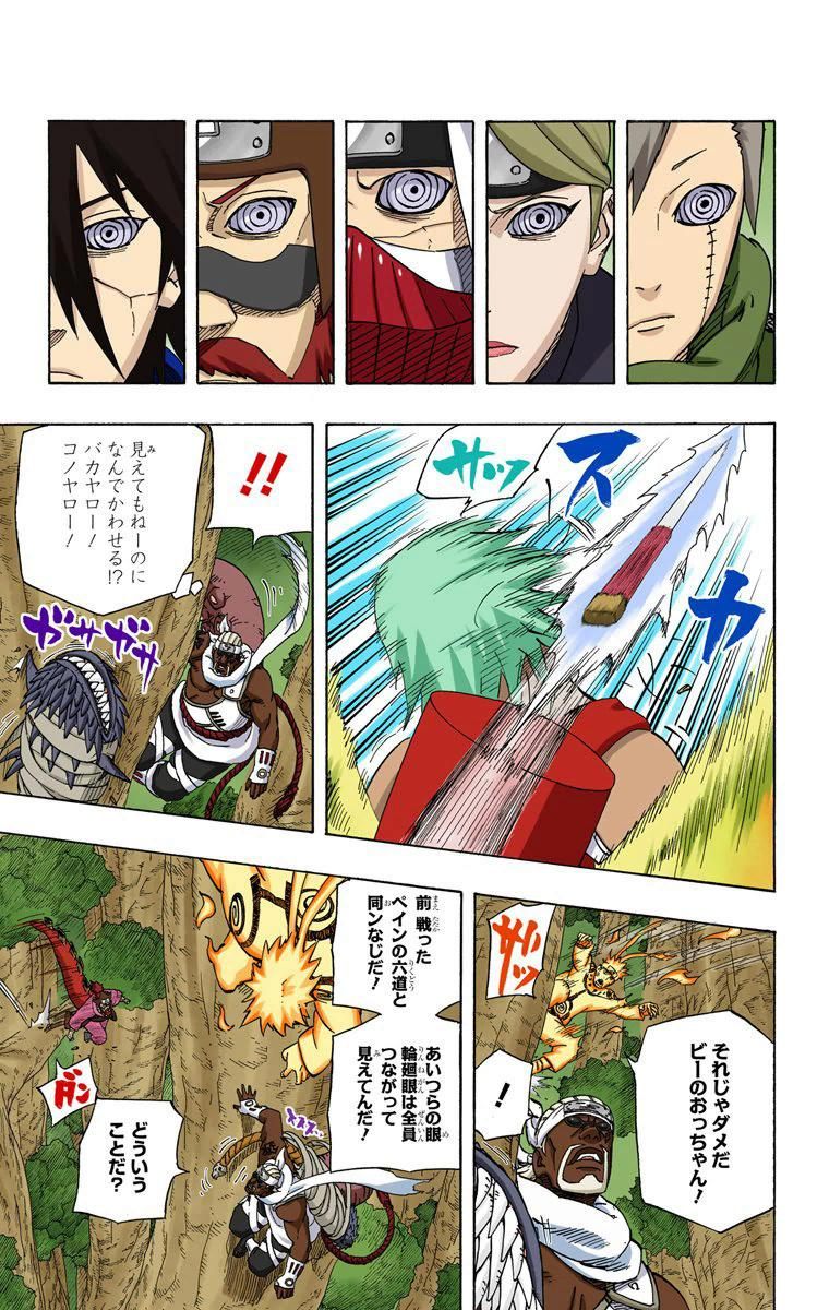 Seria o Chikushōdō um Kage Médio, sendo um dos mais fortes Akatsukis? 17621