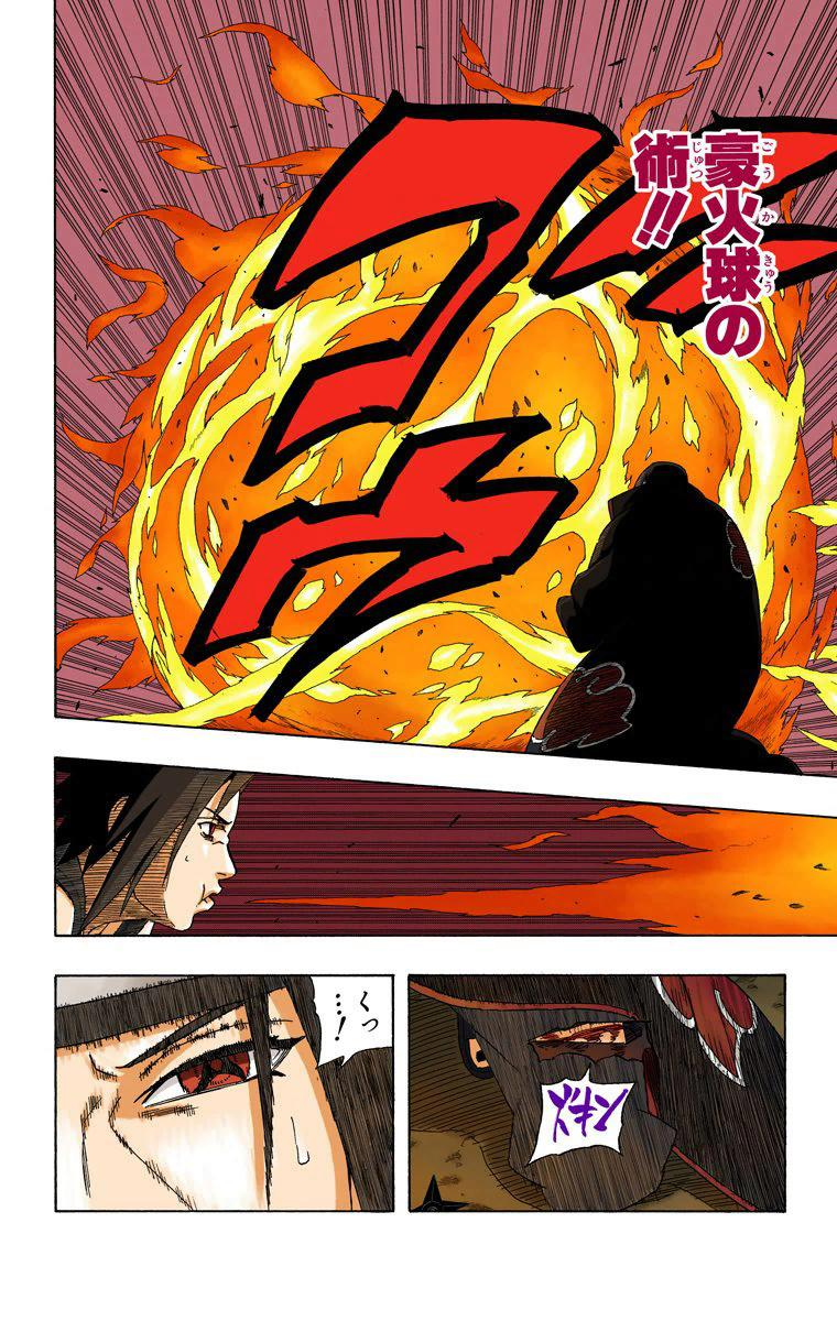 Sasuke MS x Sasori 17911