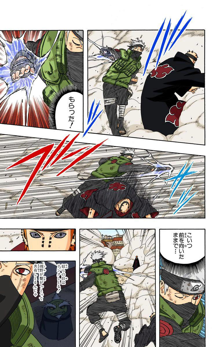 Hiashi vs Kakashi Hokage 18012