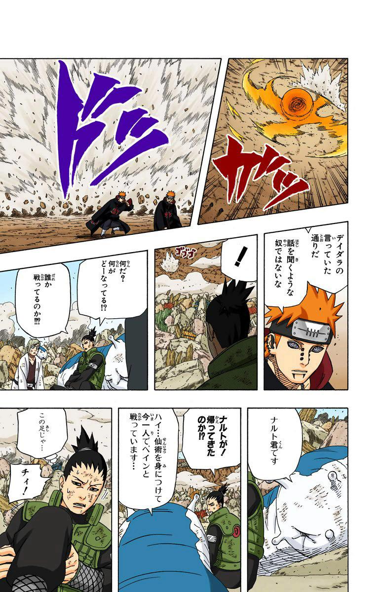 Jiraiya vs. Naruto Sennin Mode  18015