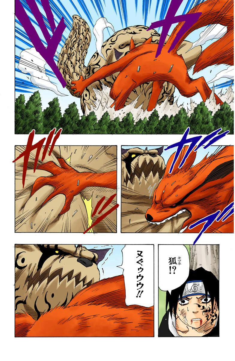 Naruto SM + Sapos vs Itachi 18110