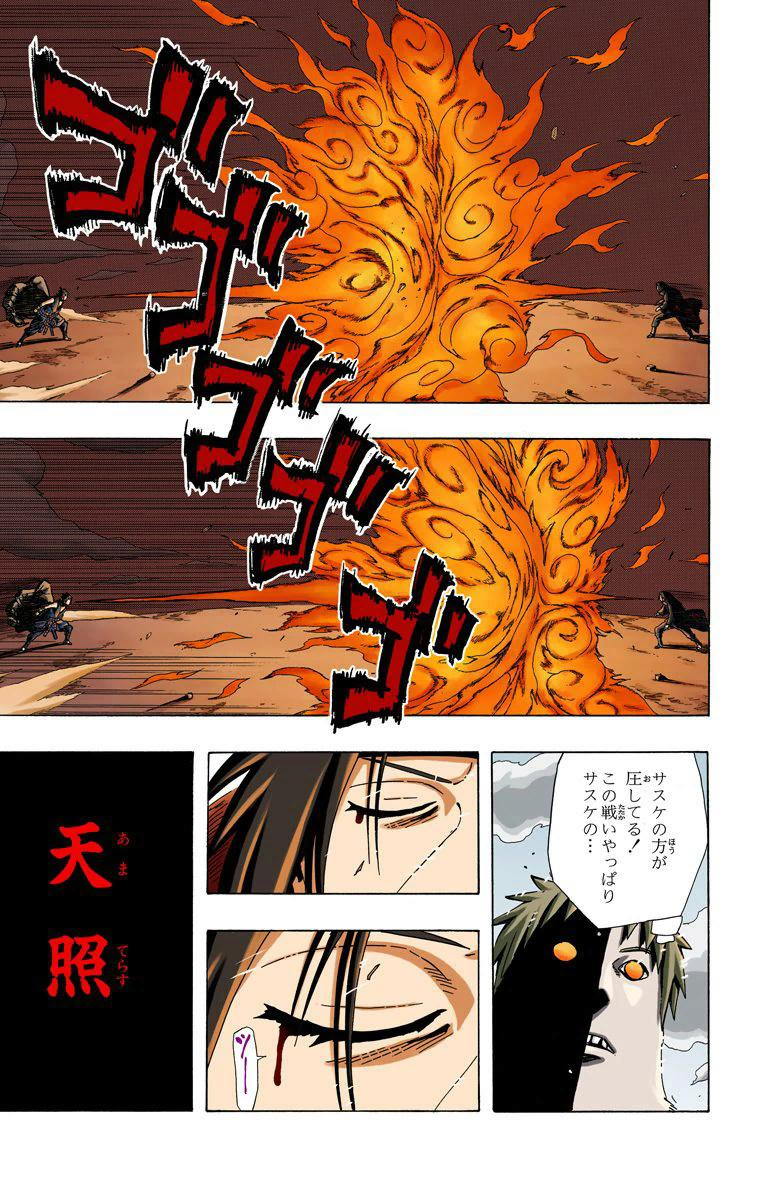 Sasuke MS x Sasori 18413