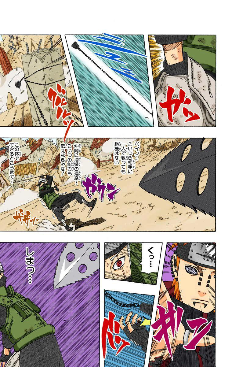 Hiashi vs Kakashi Hokage 18414