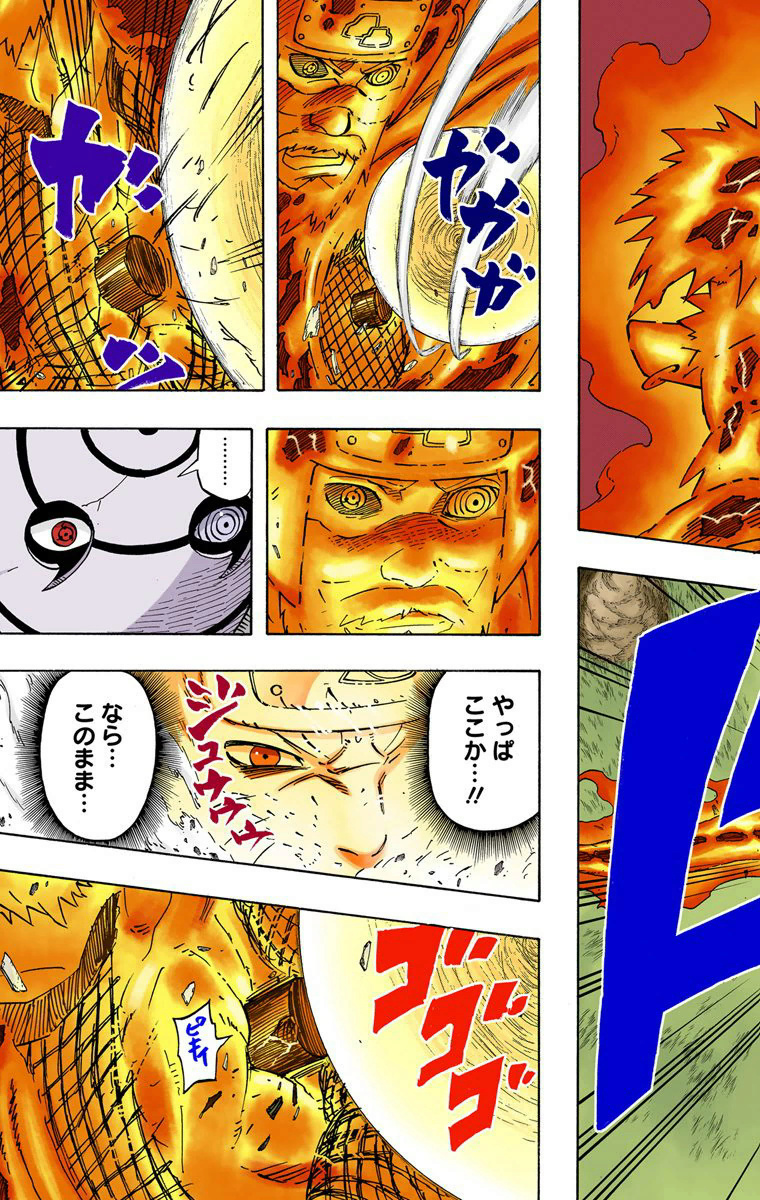 Seria o Chikushōdō um Kage Médio, sendo um dos mais fortes Akatsukis? 18422