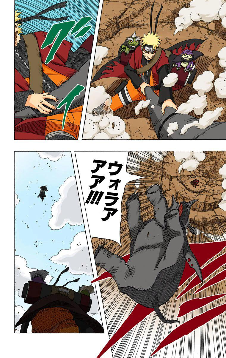 Hashirama pode fazer isso? usando força fisica? Naruto17