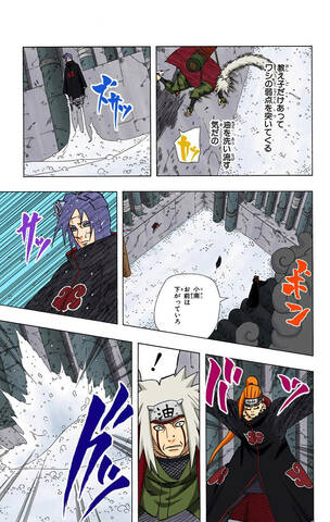 Formação Pain Vs Hiruzen Sarutobi (Edo) - Página 2 08012