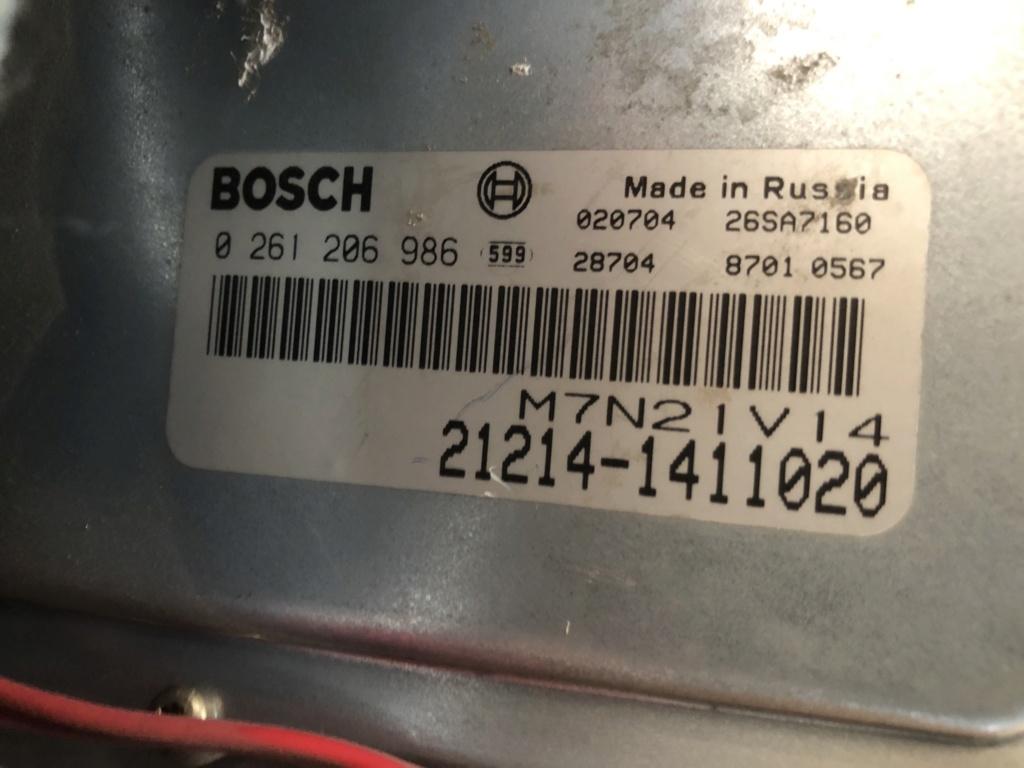 Anular inmovilizador de nuestros Lada Niva 0293ec10