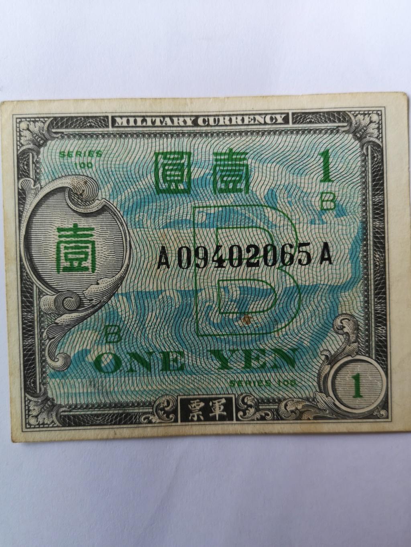 1 Yen Japonés, 1945 15911718