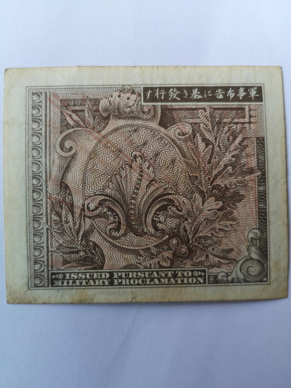 1 Yen Japonés, 1945 15911719