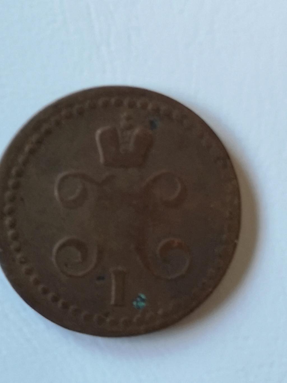 1/2 kopek de 1840. Imperio Ruso. 15913619