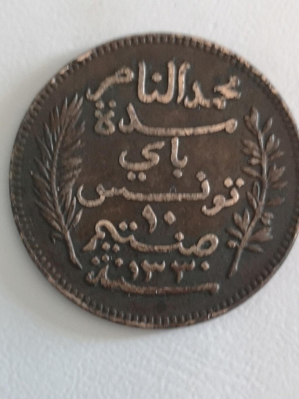 10 céntimos Túnez 1912 15975012