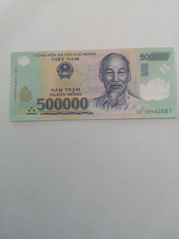 500.000 Dong 2004 (Vietnam) 15998110