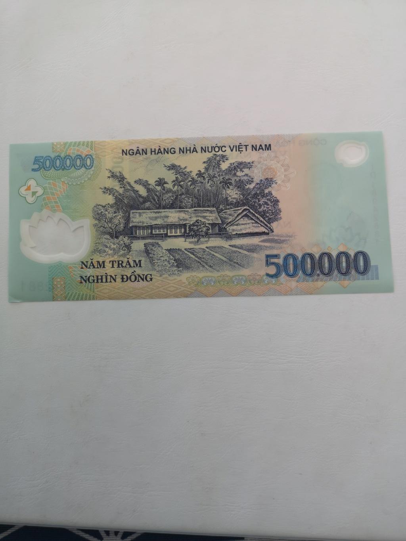 500.000 Dong 2004 (Vietnam) 15998111