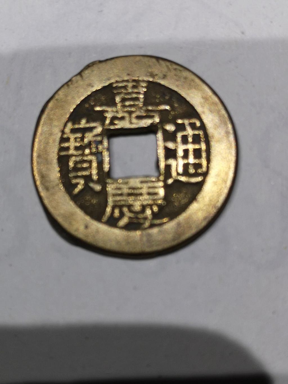 1 cash de China 16039010