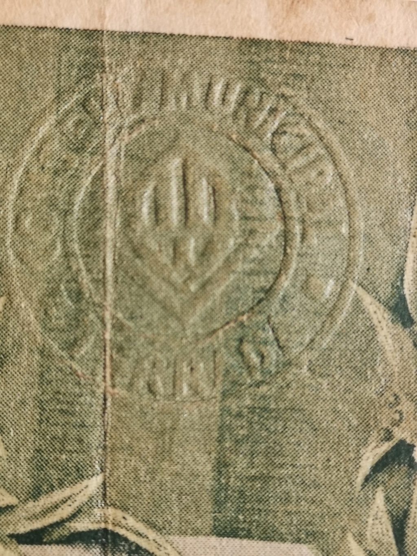 50 Céntimos Terrassa, 1937 16141612
