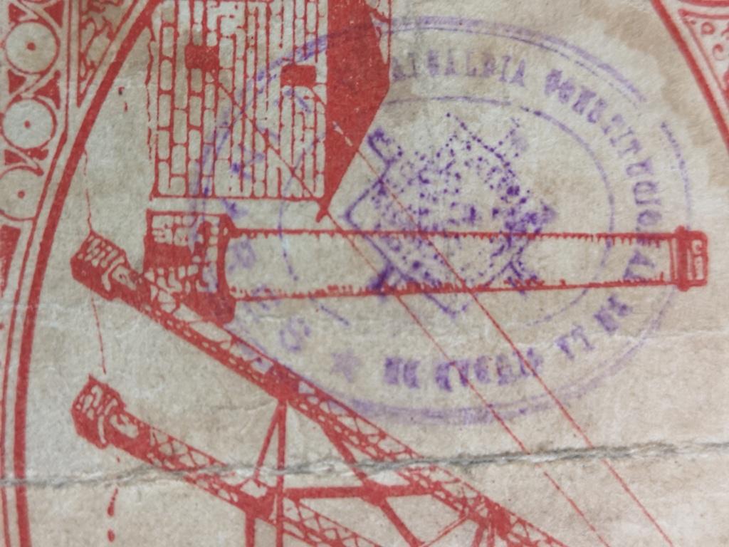 25 Céntimos Linares, 1937/38 16189314