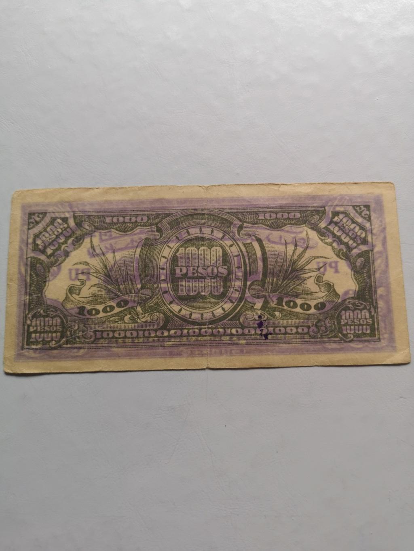 1000 Pesos Filipinas, 1945 16238511