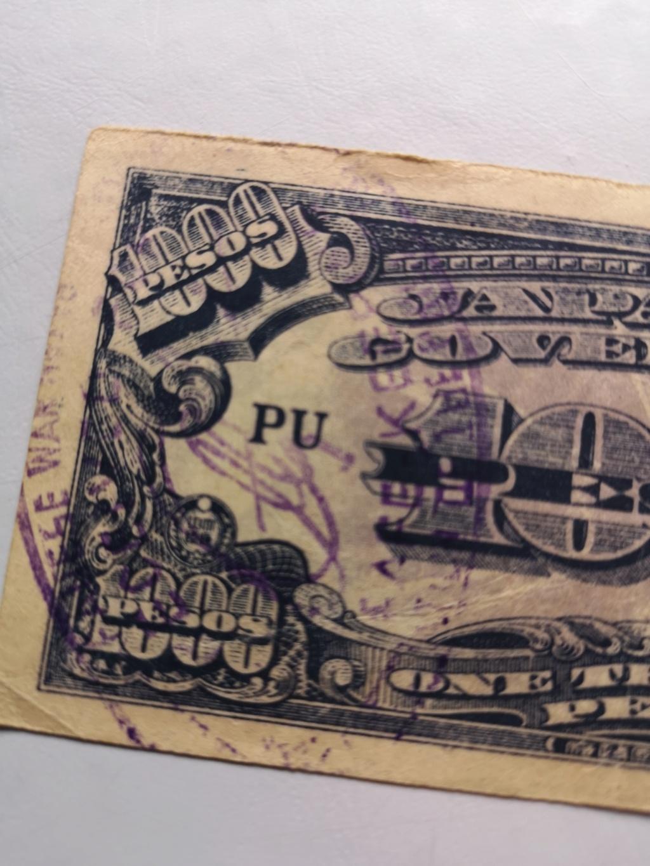 1000 Pesos Filipinas, 1945 16238512