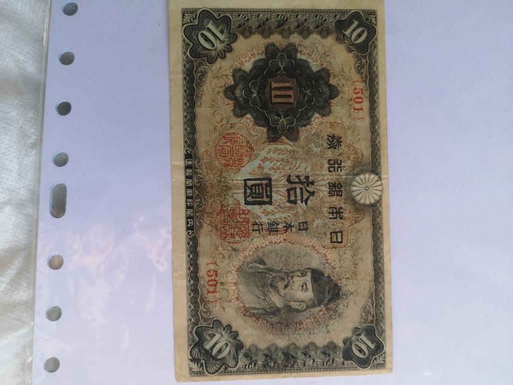 Japón 10 yen 1944/45 16339310